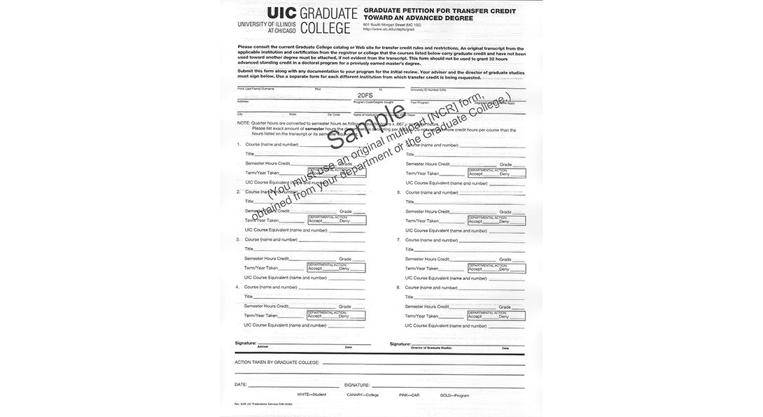 Transfer Credit Sample Form